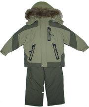 Зимняя коллекция    детских курток    Охара